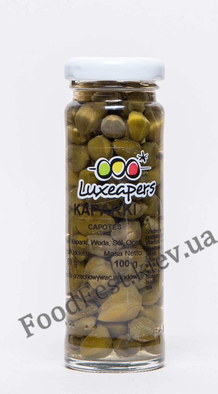 Каперсы консервированные ТМ Luxeapers 100/55г