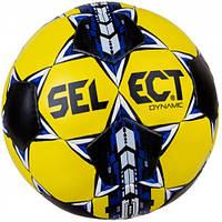 Мяч для футбола, прочный SELECT Dynamic (Оригинал с гарантией)