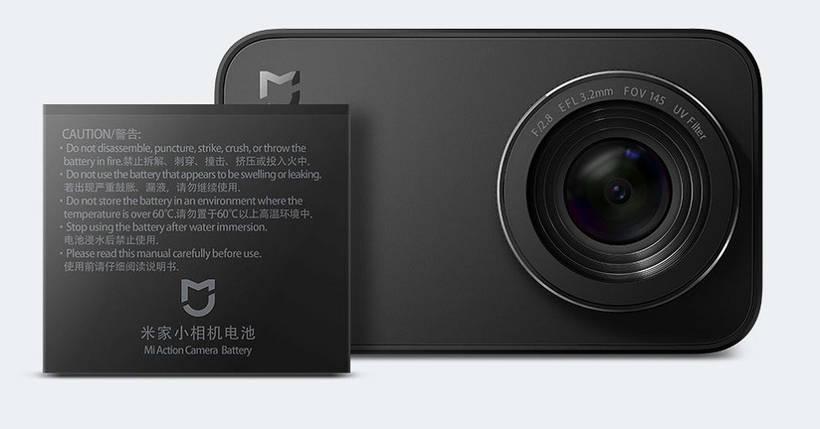 Батарея для камеры MiJia 4K Small Camera 1450 mAh, фото 2