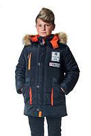 Зимняя куртка на мальчика подростка с меховым капюшоном Алекс 134-152 р