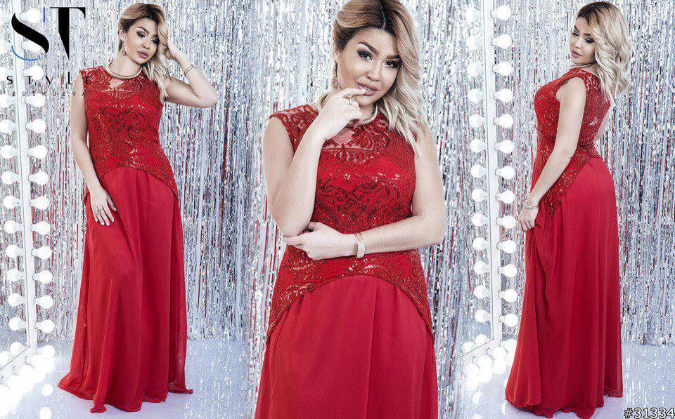 Платья женское батал (Цвет как на фото) Р-р. 48