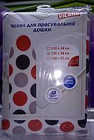 Чехол для гладильной доски 120см Х 38 см.VILAND