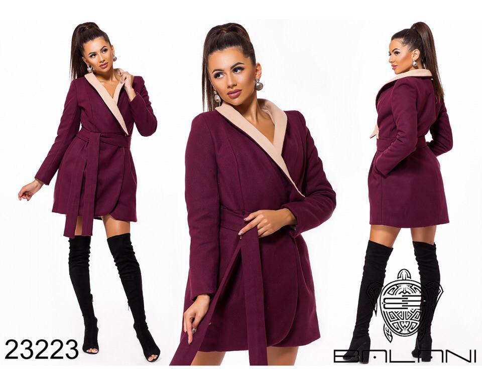 Пальто женское Р.р  46