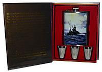 Мужской подарочный набор Книга TZ15-2
