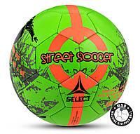 Уличный футбольный мяч SELECT Street Soccer