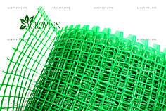 Пластиковая сетка Заборная (20x20мм) 1,5x20м