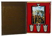 Мужской подарочный набор Книга TZ15-3