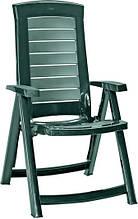 Стілець - крісло Aruba зелений (Allibert)