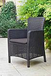 Стілець - крісло зі штучного ротангу TRENTON DINING капучіно (Allibert), фото 4