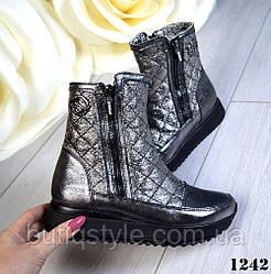 38 розмір! Зимові чобітки жіночі черевики нікель натур шкіра