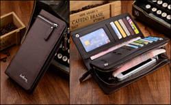 Портмоне и бумажники