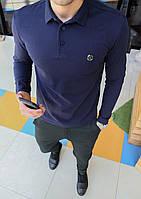 Стильная лёгкая мужская кофта с воротником Приятный к телу материал Приталенная модель Размеры: S-XXL