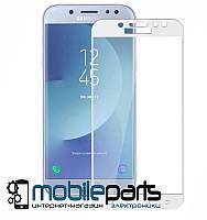 Защитное стекло для мобильного телефона Samsung J5 2017   J530(0,25 мм,3D)(Белое)(Тех.упаковка,без салфеток)