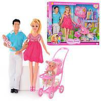 Кукла беременная с мужем и ребенком Defa 8088 Семья