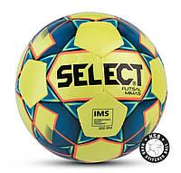 Мяч для футзала SELECT Futsal Mimas (Оригинал с гарантией)