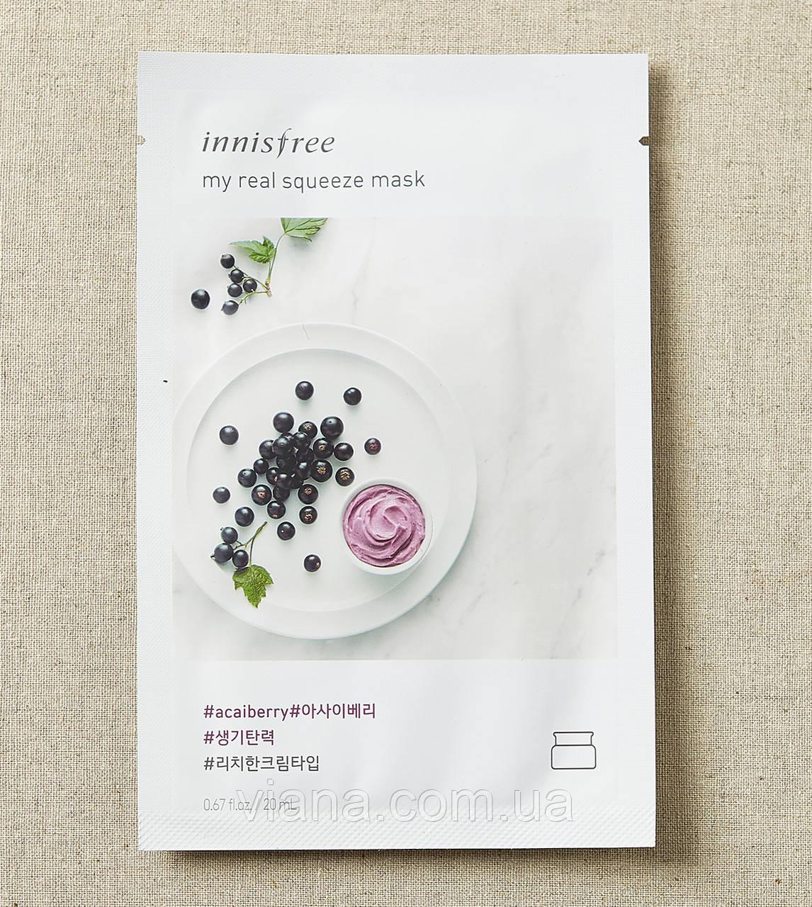 Увлажняющая тканевая маска с экстрактом ежевики Innisfree It´s Real Squeeze Mask Black Berry 20 мл