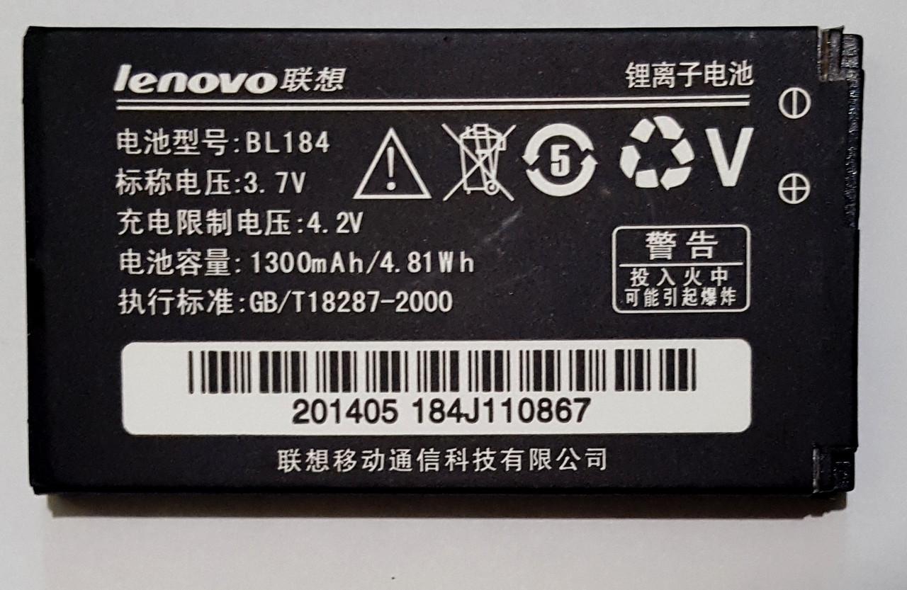 Акумулятор для Lenovo BL-184 (A390E) 1300mAh original