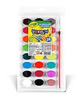 Crayola акварельные краски 24 цвета