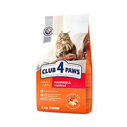 """Сухий корм для кішок КЛУБ 4 ЛАПИ PREMIUM """"З ефектом виведення шерсті"""" 14 кг."""