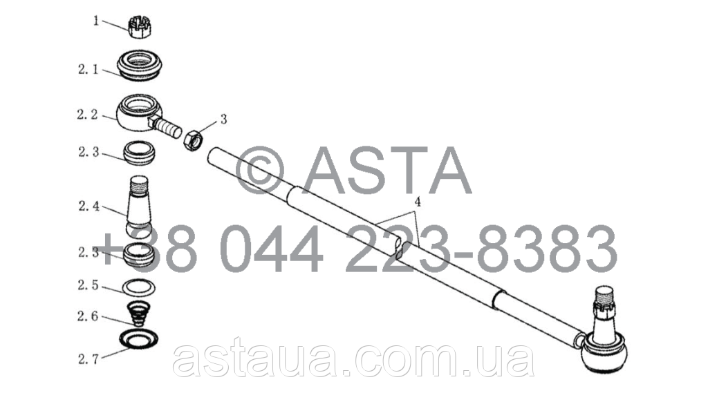 Рулевая Тяга (II) на YTO-X1204
