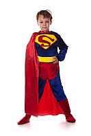 """Дитячий карнавальний костюм """"Супермен"""""""