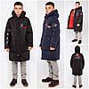 Зимняя куртка парка для мальчика Джастин 146,158р