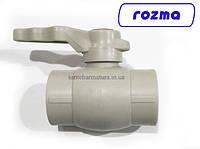 Кран полипропиленовый шаровый Rosma Ø20