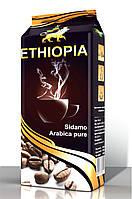 Кофе в зернах  Эфиопия Сидамо, 1000г