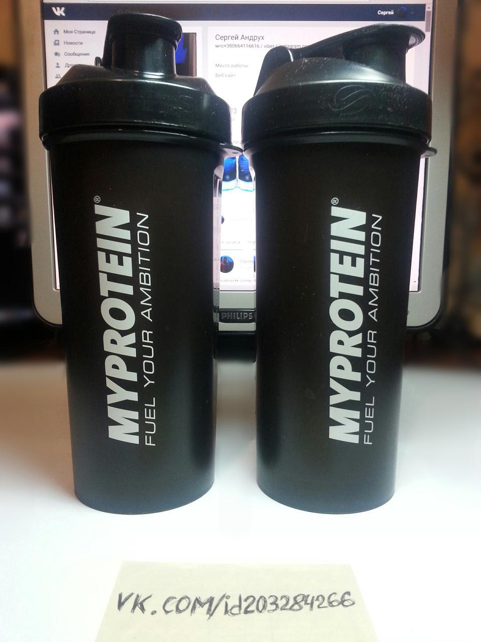 Myprotein SmartShaker 1000 мл