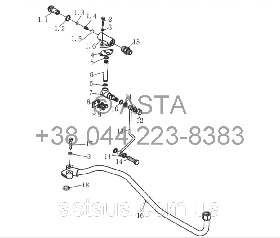 Система охлождения смазки на YTO X1204, фото 1