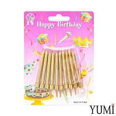 Свечи для торта золотые с подставками 10 шт