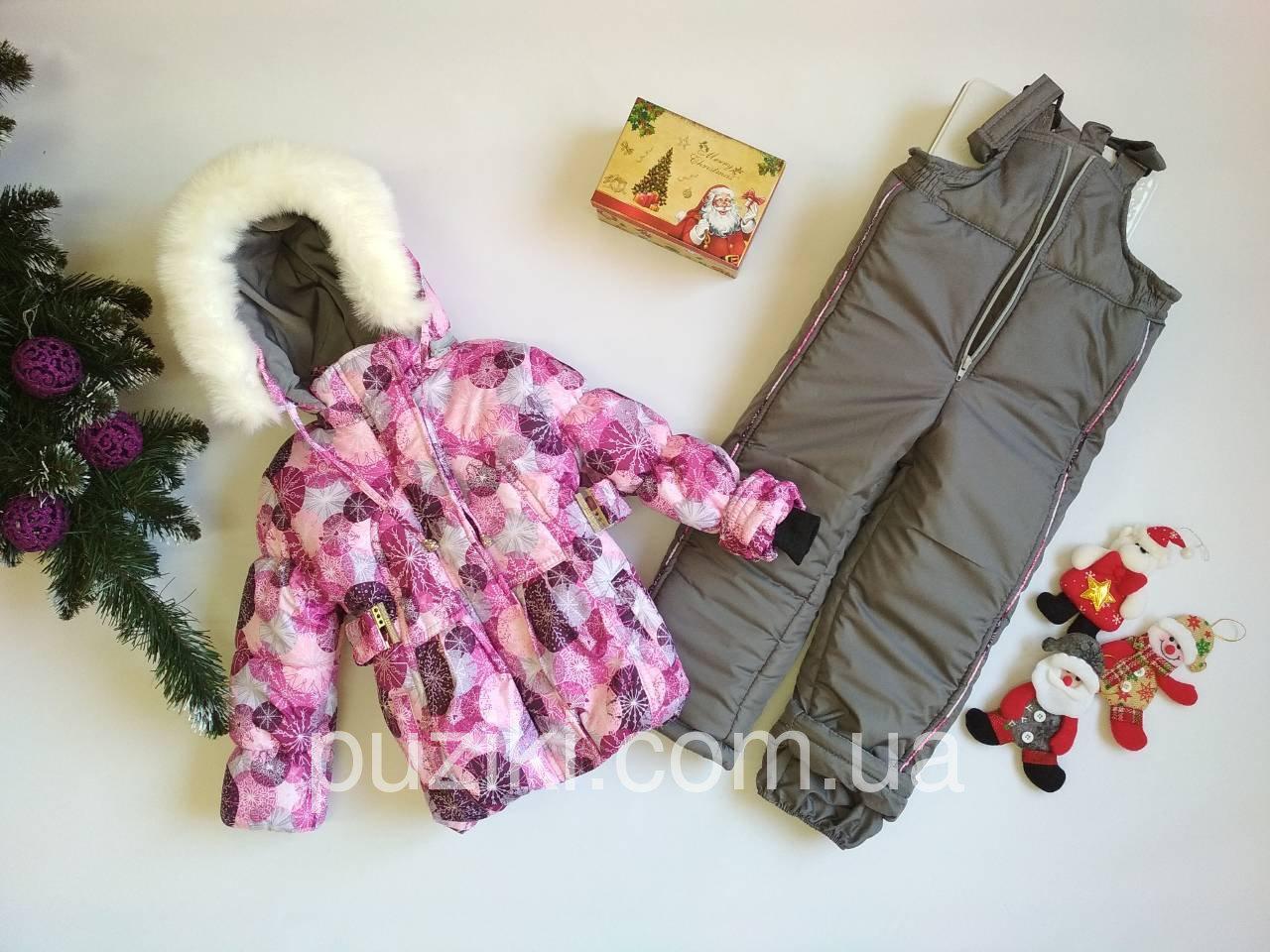 Комбинезон для девочки Снежинки 1-4 года сиреневый