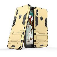 Чехол Xiaomi Redmi S2 / Redmi Y2 5.99'' Hybrid Armored Case золотой