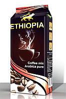 Кофе в зернах Арабика Эфиопия Микс (Джимма+Сидамо), 1000г