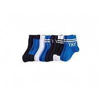 Детские носки белые, синие, голубые Lupilu р.23-26, 27-30