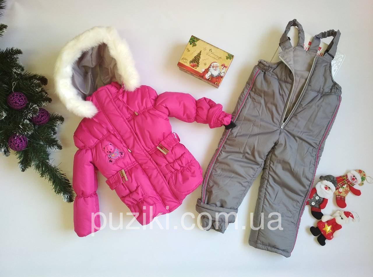 Зимний комбинезон для девочки 1-4 года с отстегивающейся овчинкой