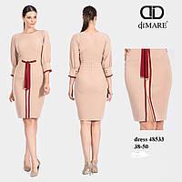 1b117b45e049 Нарядные платья больших размеров в Украине. Сравнить цены, купить ...
