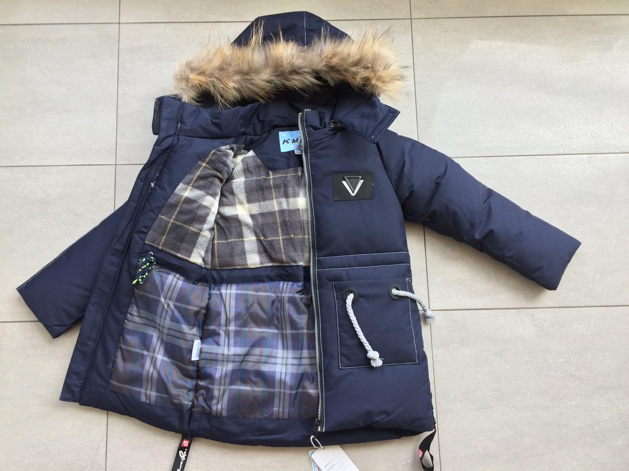 Куртка зимняя на мальчика 104-110 Темно-синий