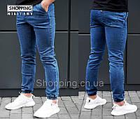 Штаны синие карго джоггеры Jogger Cargo Jeans Джинсовые
