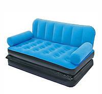 Надувной диван-трансформер Bestway+внешний электронасос 220V 152х188х64 см (синий)