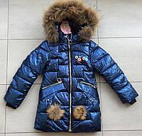 Блестящая зимняя куртка на девочку с бумбонами 110-122 размер, фото 1