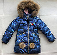 Блестящая зимняя куртка на девочку с бумбонами 110-134 размер