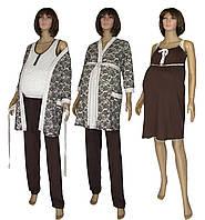 NEW! Набор 4 предмета для будущих мам - пижама, ночная рубашка и халат MindViol Slivki Agure ТМ УКРТРИКОТАЖ!