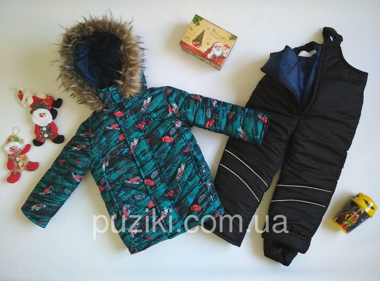 Зимний комбинезон с мехом для мальчика Тачки Маквин
