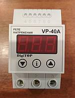 Реле напряжения VP-40А DigiTOP