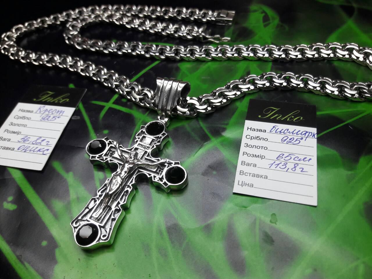Срібна цепочка з хрестиком