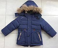 Куртка зимняя на мальчика 86-110 синий, фото 1