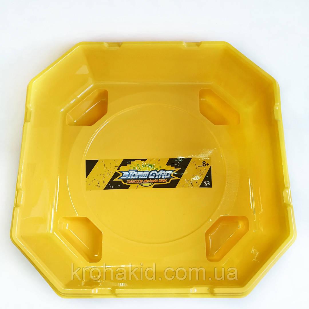 Арена для BeyBlade с ловушками 40 см (желтая)