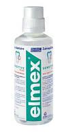 Ополаскиватель для полости рта Elmex Sensetive