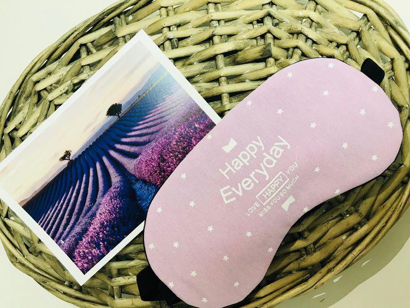 Podarki Маска для сна с гелем внутри Happy Everyday  (Розовый)